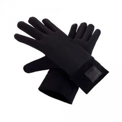 Glovii Hello Gloves (bluetooth)
